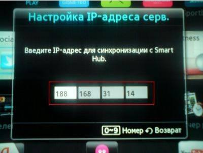 настройки IP адреса