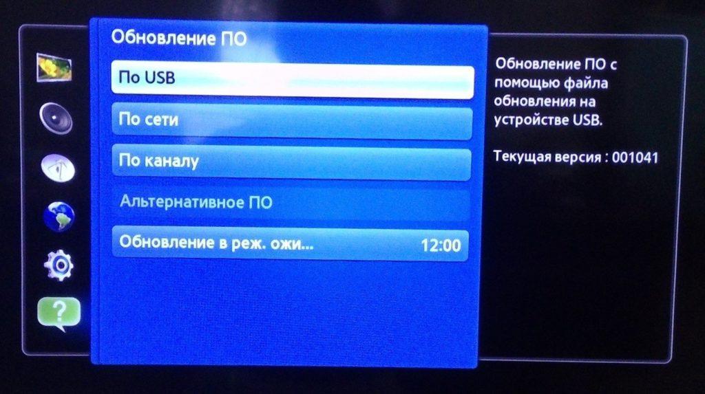 настройки телевизора